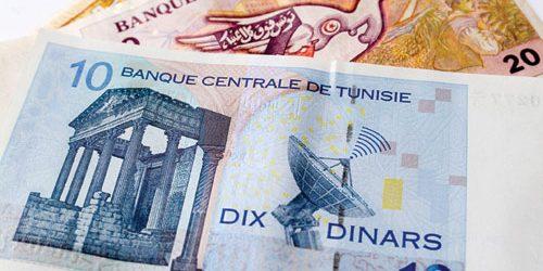 Montant du SMIG en Tunisie