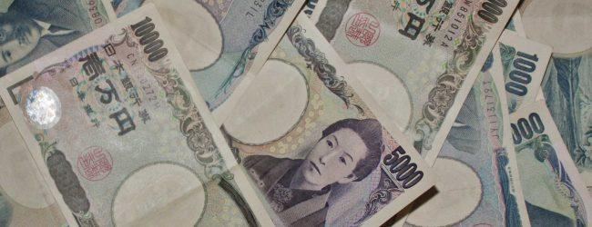 Zoom sur le salaire moyen et le SMIC au Japon